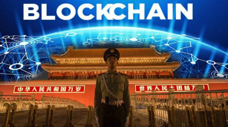 çinden blockchain hamlesi